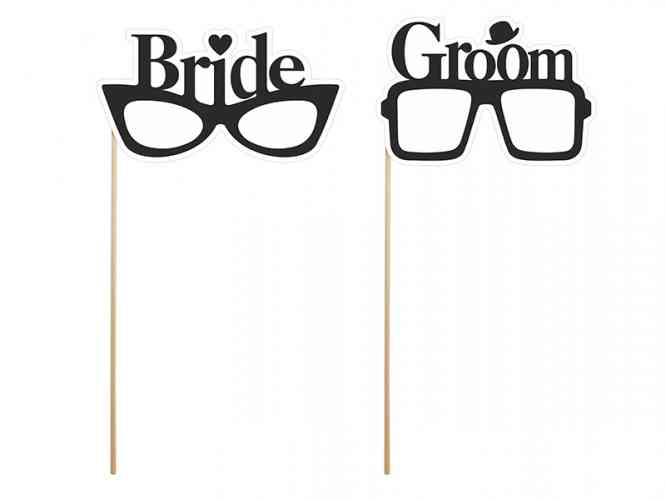 """Kartičky na fotenie """"BRIDE & GROOM"""" (2 ks) - obrázok"""